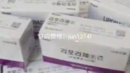 韩国溶酶医生必备:韩国溶解酶,现货,一盒10瓶。关于韩国溶解酶的配比方法:一瓶溶解酶抽取大约2ml生理盐水,注射到瓶中,溶解干粉