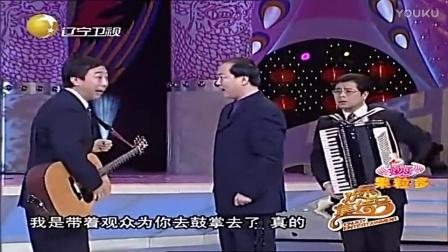 郭冬临小品合集:《台上台下》
