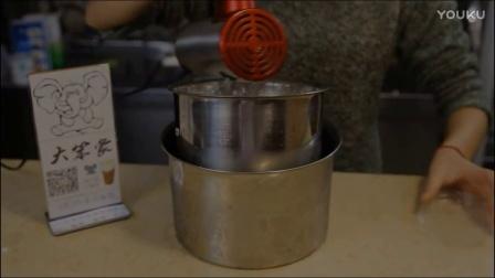 【大笨象】芝士奶霜奶盖配方技术制作做法视频(皇茶芝士茶)