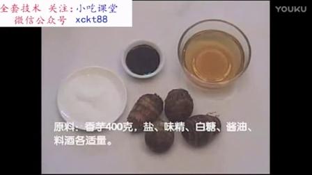2017烧烤教程(1)a东北烧烤蘸料配方