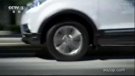 北汽幻速S3L汽车高清广告