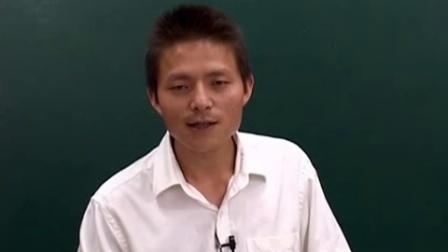 高二政治-课堂实录02第2讲文化与经济政治