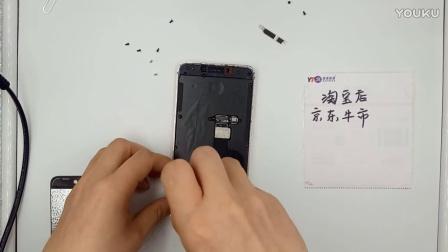 乐视2拆机视频,Letv/乐2 乐视2换手机电池 X620 2pro 换电池教程 视频教学