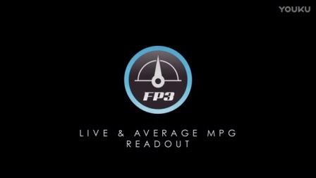 FUELPAK FP3 _ LIVE & AVERAGE MPG READOUT GUIDE