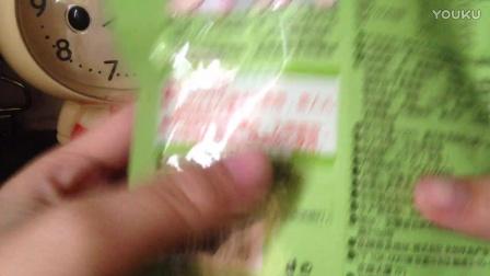 日本食玩蒟蒻果汁果冻(青提味)