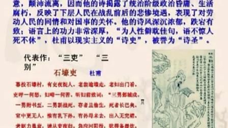 高二历史-课堂实录10第10讲辉煌灿烂的文学