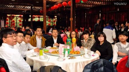伊利酸奶事业部京津大区2017年度《凝心聚力 · 共创未来》年会