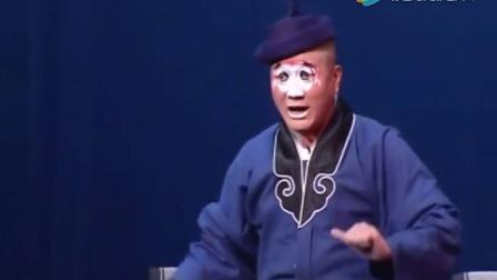 秦腔丑角戏《杨三小》徐松林 陕西戏曲研究院