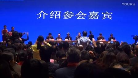 现场直播:中国数字信息与安全产业联盟成果发布会于北京会议中心隆重举行【江改银报道】M2U01026