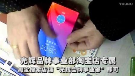 信阳vivo x5pro拆机修复触摸x6 x7换外屏幕总成视频教程