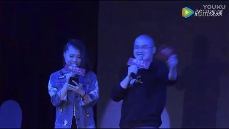 邢帅教育2016年会精华版【pmsj66】