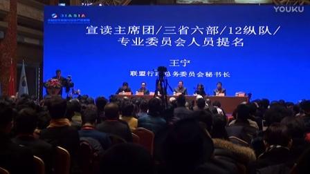 现场直播:中国数字信息与安全产业联盟成果发布会于北京会议中心隆重举行【江改银报道】M2U01028