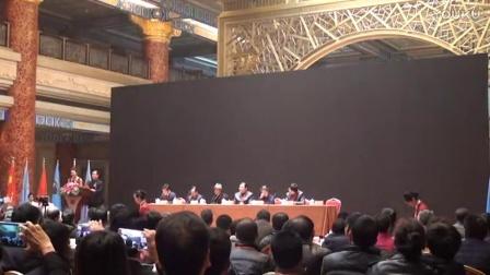 现场直播:中国数字信息与安全产业联盟2016年成果发布会于北京会议中心隆重举行【江改银报道】M2U01030