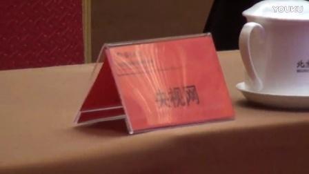现场直播:中国数字信息与安全产业联盟2016年成果发布会于北京会议中心隆重举行【江改银报道】M2U01034