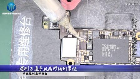 5S显示白条触摸部分失灵 深圳万通手机维修培训学校内部教学视频