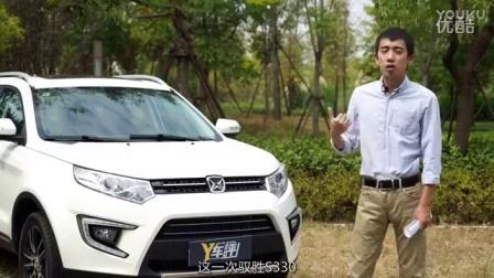 """【Y车评:《六年之后,试驾""""江铃驭胜S330""""》】_汽车之家价格测评测20167"""