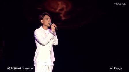 20170107_轻氧轻燕群星演唱会_杨宗纬_因为单身的缘故+一次就好+空白格