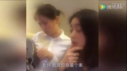 刘涛、蒋欣无缝配音春晚小品《火炬手》,满满的表情包