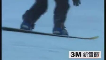 单板滑雪.08.央视体育教学. 【小回转】