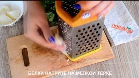 俄罗斯鸡年沙拉的做法