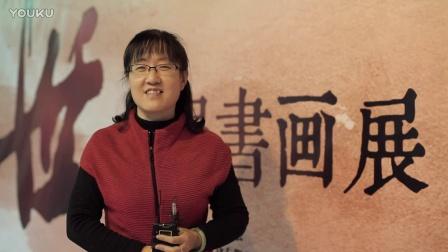 梦圆盛世书画展--中国炎黄秘书长:张翠平