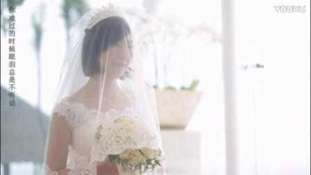 2016.11.26 Summer&Eva 水之教堂 婚礼片段(求婚)
