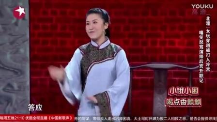 最新选手爆笑集锦 160821 笑傲江湖1 搞笑视频美女