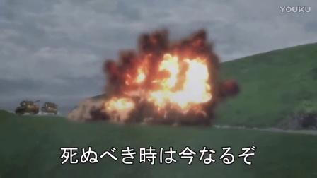 抜刀隊 ガールズ&パンツァー版