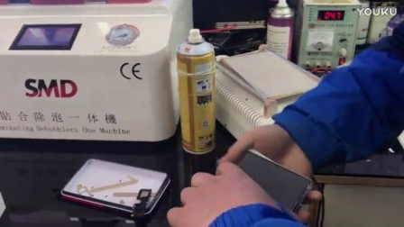 SMD r7plus切屏 分离贴合除泡 一体机 湖北王兄拍_标清