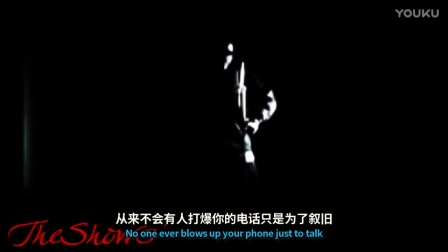 Bad Meets Evil - Take From Me 中英双语【OURDEN】