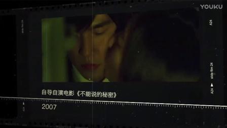 一万公里的约定 致敬版《蜗牛》MV