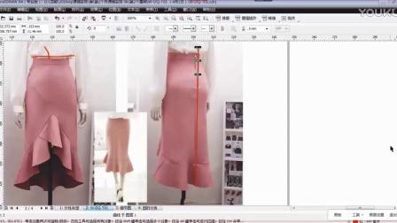 打版基础教程 服装裁剪视频 服装CAD 女装短裙 第5节