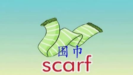 湘教版小学四年级英语上册第7单元朗读 有翻译