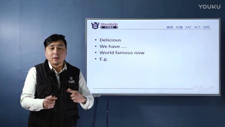 牛学教育雅思公开课第六讲