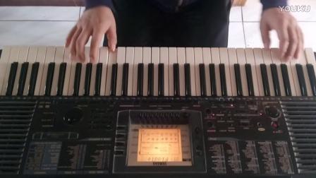 电子琴演奏凤凰传奇《全是爱》