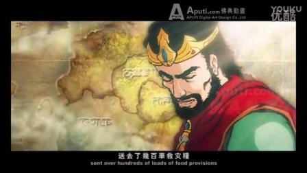 地藏王菩薩的故事【两個國王】Aputi.com佛典動畫