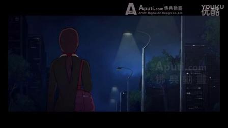 觀世音菩薩普門品【尋聲救苦 脫鬼難】Aputi.com佛典動畫