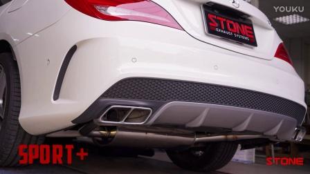 奔驰 MERCEDES AMG CLA45 STONE 巨石工业 全段排氣系統