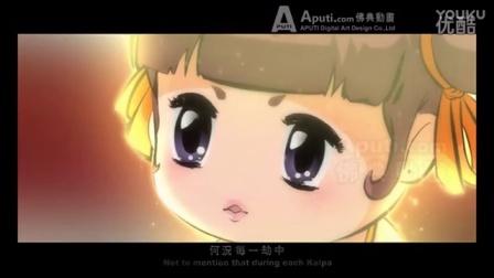 觀世音菩薩的故事【童子發願】Aputi.com佛典動畫