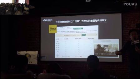 2017App推广运营策略—爱盈利·波波