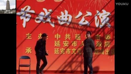 延安春节文艺节目小品《计划生育》