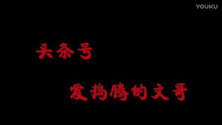 MVI_0051