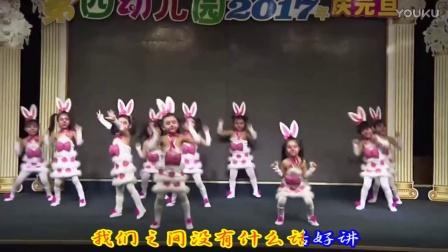 幼儿舞蹈【我不上你的当】滦南县第四幼儿园大三班表演