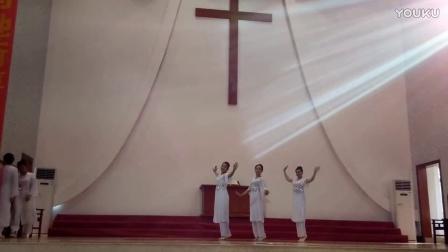 海南省琼海市基督教加积堂舞蹈《医治的爱》在府城堂演出