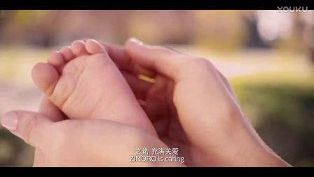 【宣传片3】之诺汽车