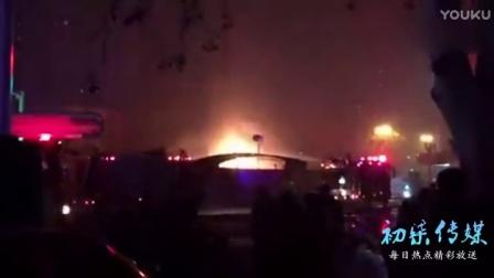 现场:郑州天然气管道失火  明火最高达数层楼