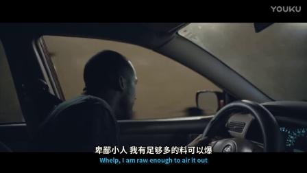 Hopsin - Die This Way 中英双语【OURDEN】