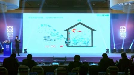 房讯实录:马俊清 门窗科技打造健康舒适的办公空间