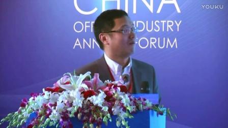 房讯实录:赵锦明 产业地产的思考与实践