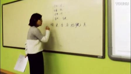 新东方小学语文秋季六年级期末试卷评讲